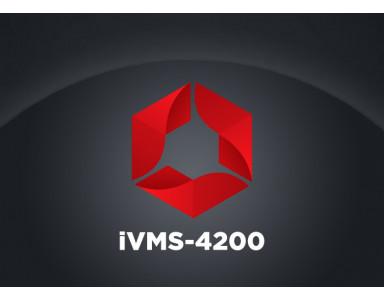Comment utiliser Hik-Connect avec IVMS 4200 ?